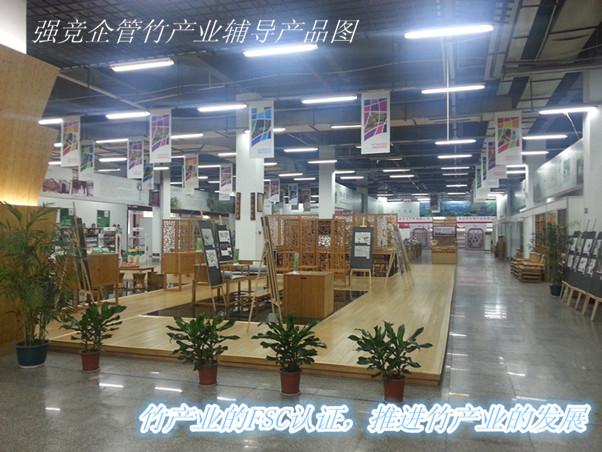亚虎娱乐_竹产业亚博国际娱乐